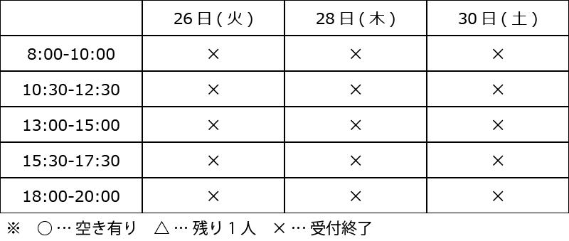 2016_8_lesson_reserve2