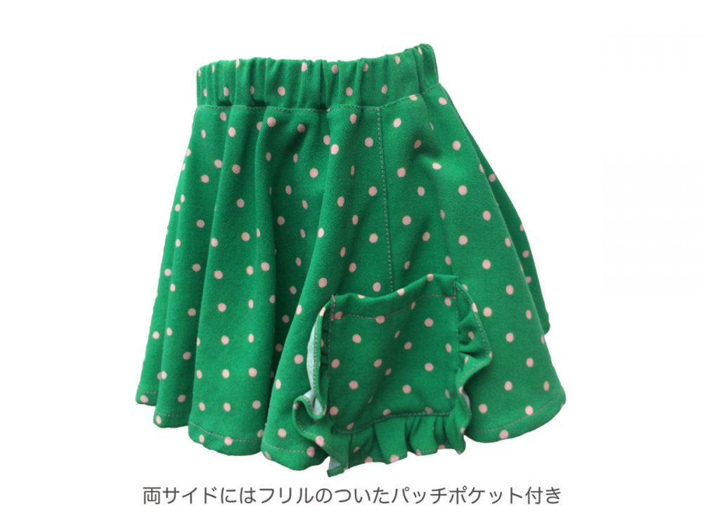 JOLLY HOLIDAY スカート ポイント!