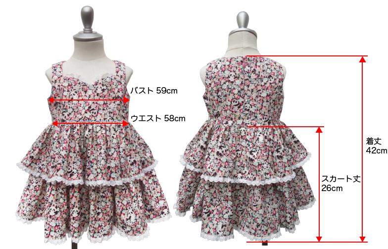 Birth Day & Special Day ワンピース カモフラワーパンダ 2段ボリュームドレス サイズ