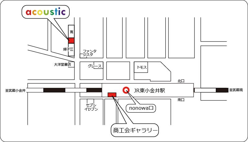 商工会ギャラリー地図